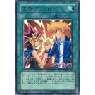 YuGiOh Japanese Card YCB-001 - Yu-Jo Friendship [Ultra Rare Holo]