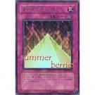 YuGiOh Japanese Card VB7-JP002 - Pyramid of Light [Ultra Rare Holo]
