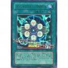 YuGiOh Japanese Card VB6-002 - Dangerous Machine Type-6 [Ultra Rare Holo]
