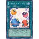 YuGiOh Japanese Card SJ2-028 - Scapegoat [Common]