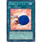 YuGiOh Japanese Card SJ2-021 - Graceful Dice [Common]