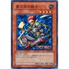 YuGiOh Japanese Card SJ2-015 - D.D. Warrior [Common]