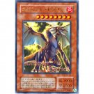 YuGiOh Japanese Card SC-34 - Tyrant Dragon [Ultra Rare Holo]