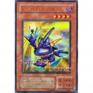 YuGiOh Japanese Card PE-09 - Toon Cannon Soldier [Ultra Rare Holo]