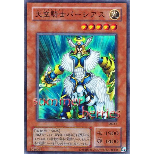 YuGiOh Japanese Card MA-13 - Airknight Parshath [Super Rare Holo]