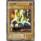 YuGiOh Japanese Card LN-04 - Earthbound Spirit [Super Rare Holo]