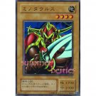 YuGiOh Japanese Card KA-09 - Battle Ox [Super Rare Holo]