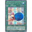 YuGiOh Japanese Card G5-04 - Graceful Dice [Secret Rare Holo]