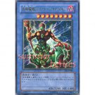 YuGiOh Japanese Card DL3-049 - The Masked Beast [Ultra Rare Holo]