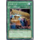 YuGiOh Japanese Card 306-045 - Reload [Common]