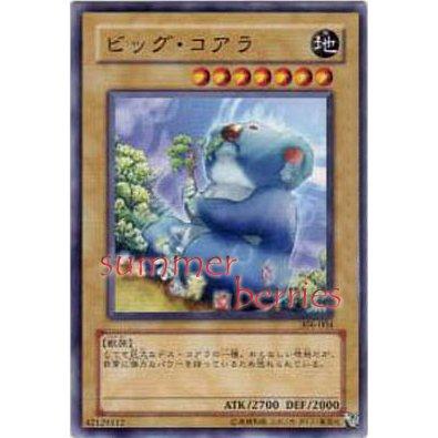 YuGiOh Japanese Card 306-004 - Big Koala [Promo Common]