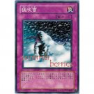 YuGiOh Japanese Card DL1-106 - Driving Snow [Common]