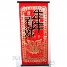Chinese Calligraphy Scroll - Plentyful / Surplus