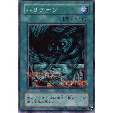 YuGiOh Japanese Card YU-46 - Giant Trunade [Common]