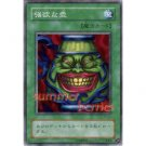 YuGiOh Japanese Card YU-21 - Pot of Greed [Common]
