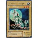 YuGiOh Japanese Card YU-39 - Silver Fang [Common]