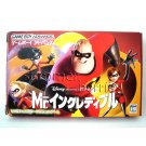 Nintendo Gameboy Advance Game - Mr. Incredible (Japanese)