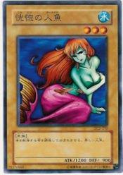 YuGiOh Japanese Card DL2-055 - Enchanting Mermaid [Common]
