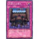 YuGiOh Japanese Card SY2-053 - Royal Decree [Common]