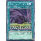 YuGiOh Japanese Card SY2-049 - Fusion Gate [Common]