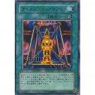 YuGiOh Japanese Card SY2-022 - Magical Dimension [Ultra Rare Holo]