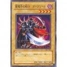 YuGiOh Japanese Card SY2-009 - Dark Blade [Common]