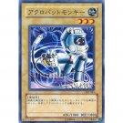 YuGiOh Japanese Card SJ2-041 - Acrobat Monkey [Common]