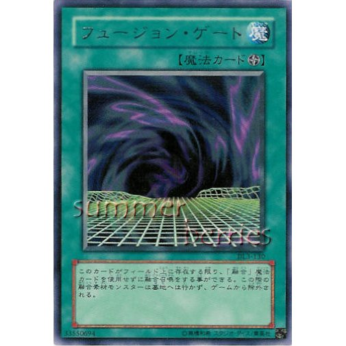 YuGiOh Japanese Card DL3-130 - Fusion Gate [Rare]