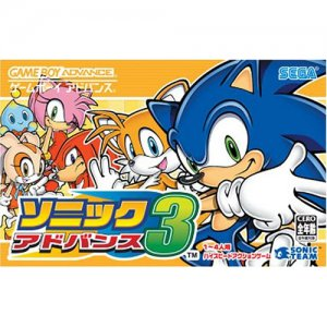 Nintendo Gameboy Advance Game - Sonic Advance 3 (Japanese)