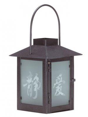 Metal Chinese Lantern