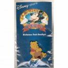 Birthstone Pooh-Amethyst Disney Lapel Pin - Disney 12 Months of Magic