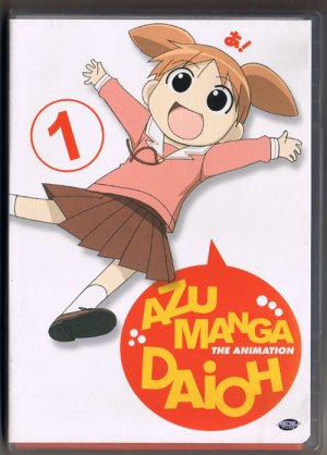 Azumanga Daioh - Entrance (Vol. 1) dvd