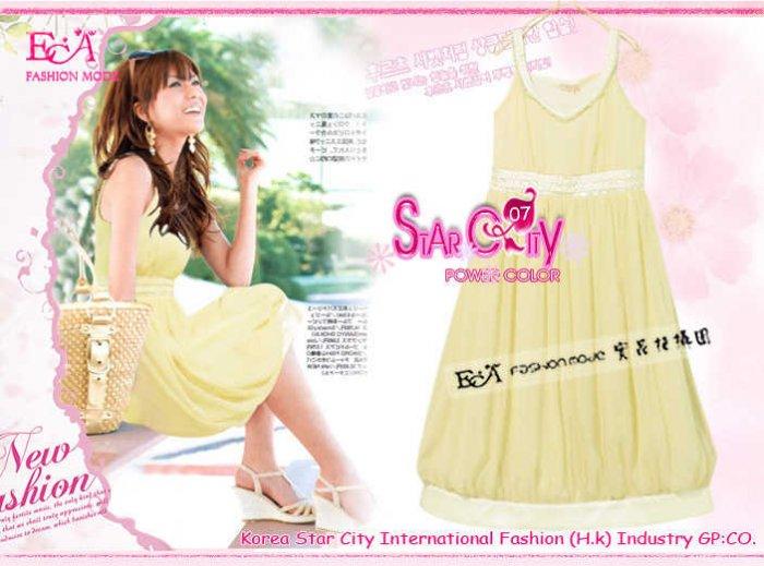 ECA7T-21087 Yellow