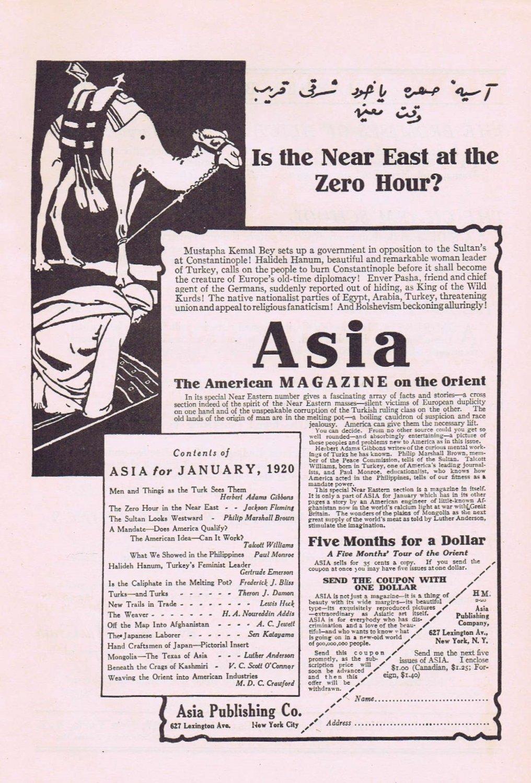 1920  Asia American Magazine Original Vintage Advertisement