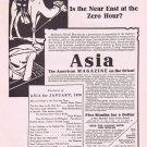 1920  Asia American Magazine Original Vintage Advertisement