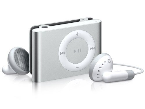 New Silver 1GB MP3 Player