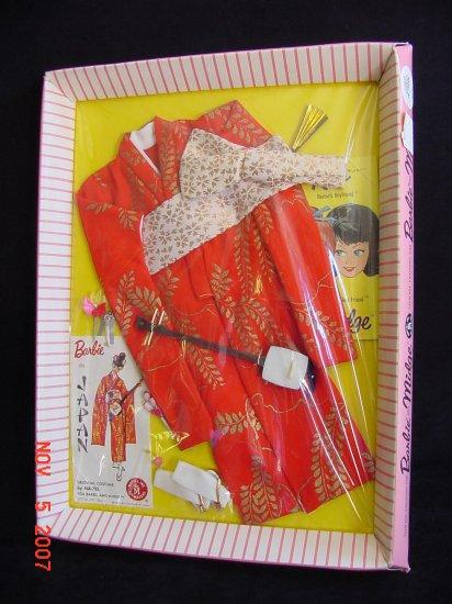 Vintage Barbie in Japan 0821 (1965) NRFB
