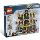 Lego Creator Grand Emporium 10211 (2010) New Factory Sealed Set!