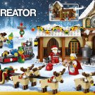 Lego Creator Holiday Winter Village Santa's Workshop 10245 (2014) New Factory Sealed Set!