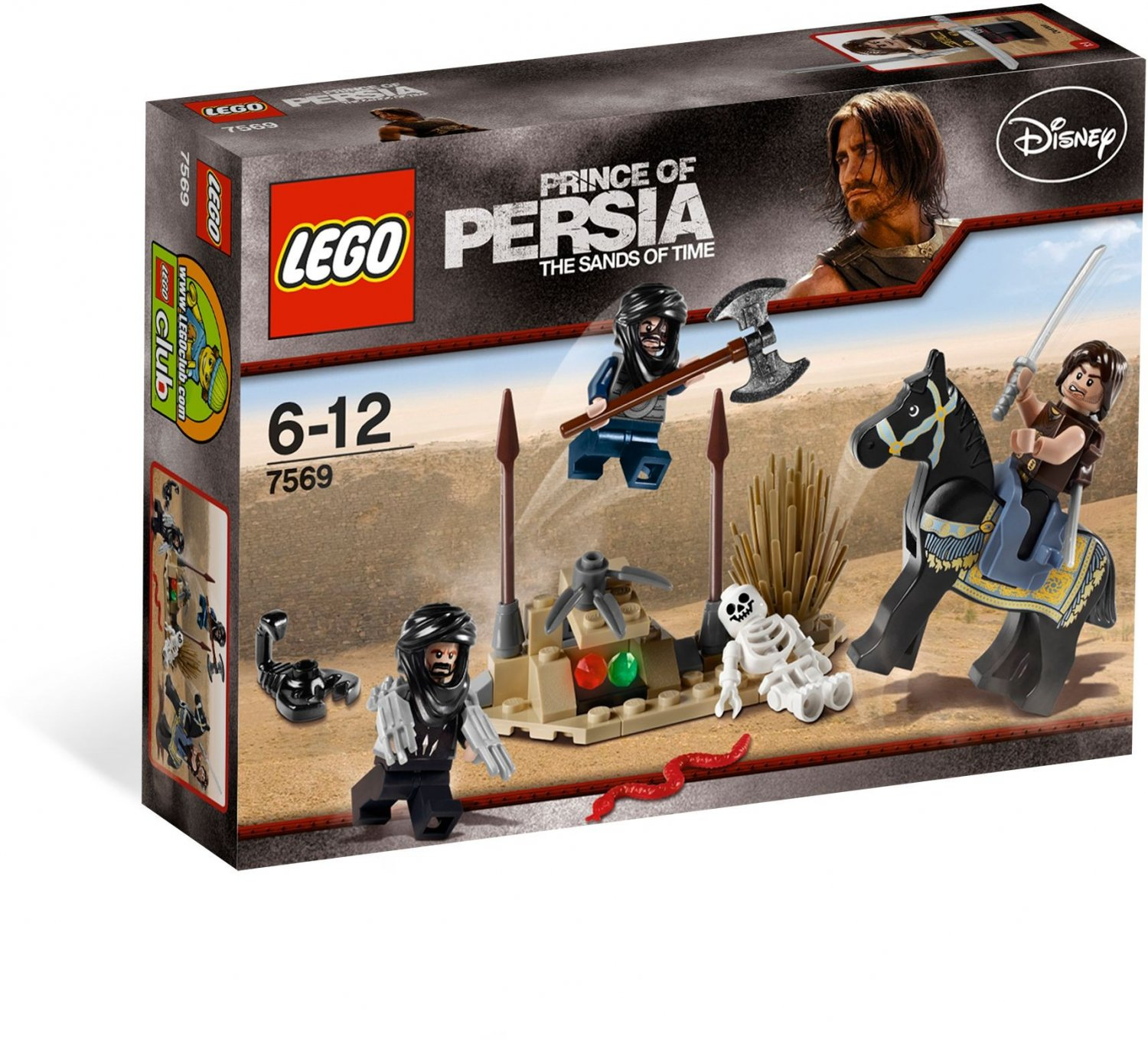 Lego Prince of Persia Desert Attack 7569 (2010) Factory Sealed Set!