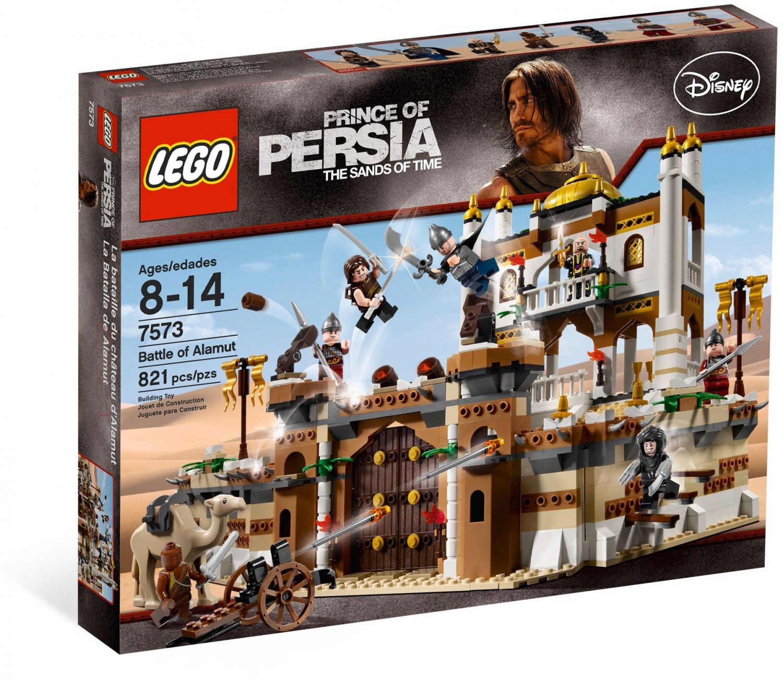 Lego Prince of Persia Battle of Alamut 7573 (2010) Factory Sealed Set!