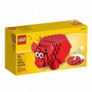 Lego Piggy Coin Bank 40155 (2015) New! Sealed Set!