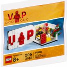 Lego Exclusive VIP Lego Store 40178 (2017) New Set in Sealed Polybag!