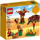 Lego Holiday Thanksgiving Harvest 40261 (2017) Sealed Set!