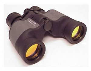 Zoom Binoculars, 7x - 21x Power