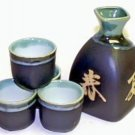 'Four Seasons' Sake Gift Set (Handcrafted in Japan)