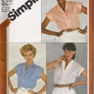 Vintage Sewing Pattern Misses' Shirts 1982 Size 16 Simplicity 5451 UNCUT
