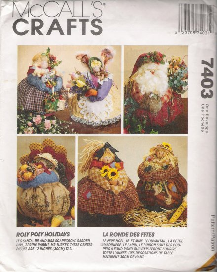 Holiday Centerpieces Sewing Pattern McCall's 7403 UNCUT
