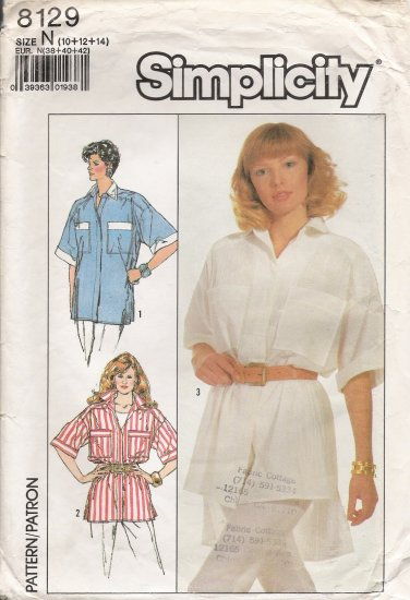 Misses' Shirt Sewing Pattern Size 10-14 Simplicity 8129 UNCUT