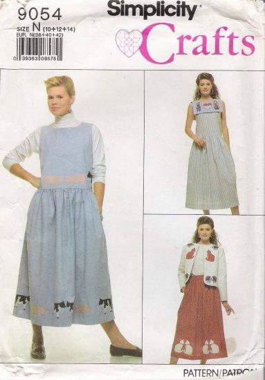 Misses' Dress Jumper Skirt Jacket Sewing Pattern Size 10-14 Simplicity 9054 UNCUT